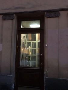 Исторические двери